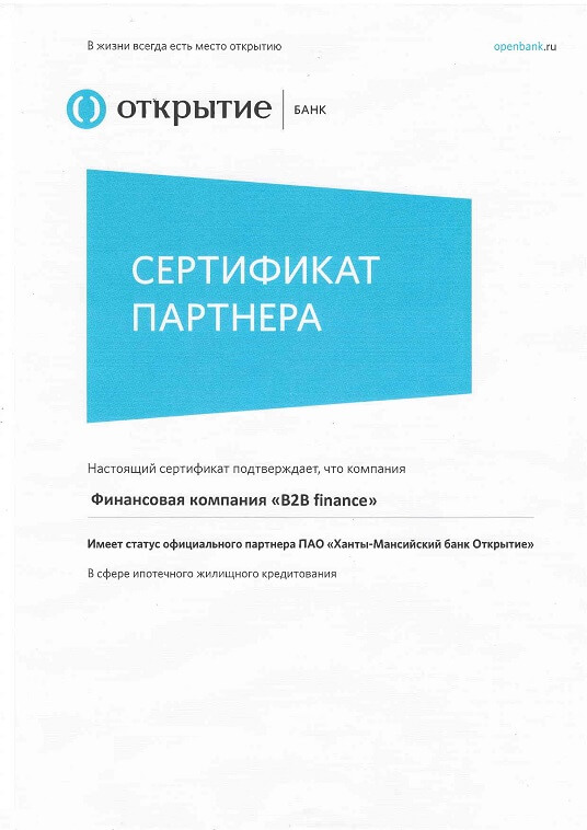 калькулятор центр инвест потребительского кредита 2020